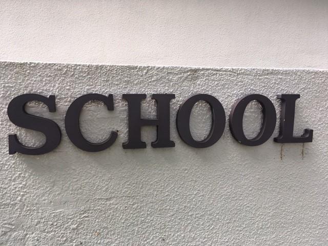 School sign 2